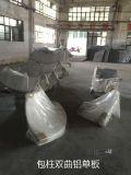 商场圆弧包柱铝单板-商场门头包柱铝单板