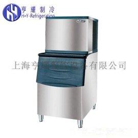上海制冰机生产厂家,水吧台制冰机,工作台制冰机,蓝光制冰机价钱