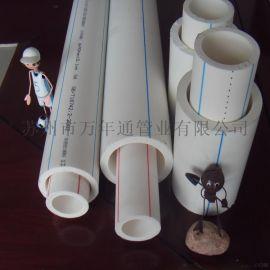 【万年通】划算的PP-R管/PP-R自来水管品牌推荐/PP-R家装用管