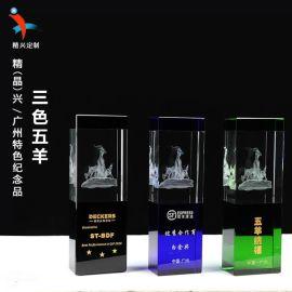 广州五羊水晶內雕工艺品 企业活动商务文化旅游纪念品