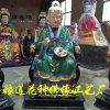 河南极彩无极老母佛像厂 太极老母神像 皇极老母神像