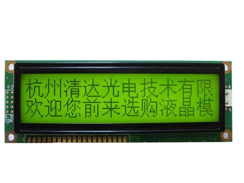 液晶屏160*32 字库液晶 汉字库