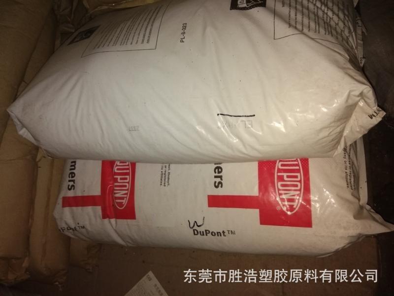 发泡级EVA 抗氧化性醋酸乙烯40 热稳定性EVA胶料