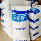 热稳定性PP 热水供应管道PP塑胶料 韩国晓星 R200P 管材级通用塑料聚丙烯PP