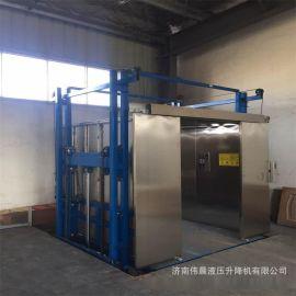导轨升降平台 固定式升降货梯 电动液压升降机