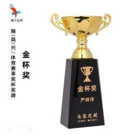 体育比赛奖杯 运动系列水晶合金水晶奖杯 刻字