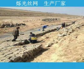 昆明河道治理护坡石笼网153-0318-2006