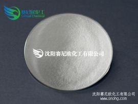 二氧化硅 牙膏級二氧化硅 白炭黑