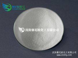 二氧化硅 牙膏级二氧化硅 白炭黑