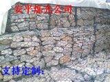 防汛绿滨垫 PVC包塑滨格垫格宾护垫石笼护坡