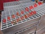 插接鋼格板 扁鋼插接焊接鋼格板