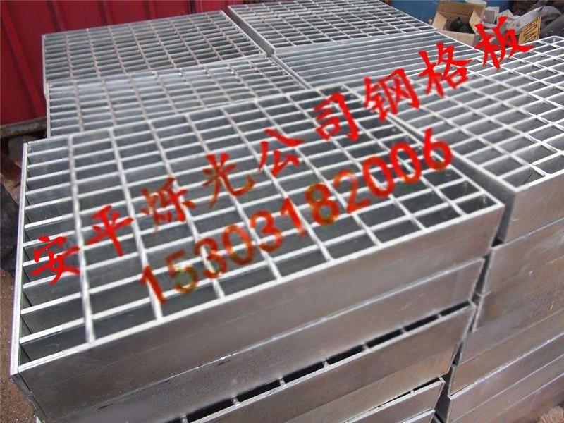 插接钢格板 扁钢插接焊接钢格板