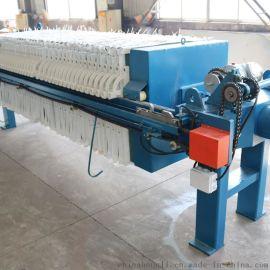 污泥处理设备舜都板框压滤机厢式压滤设备