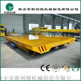 電動軌道搬運平車 機加工壓縮機配套轉運軌道地平車