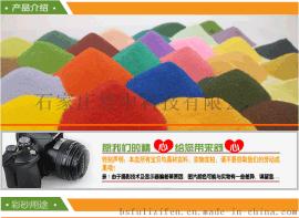喷砂彩色烧结玻璃微珠80-120目竹中生产厂家