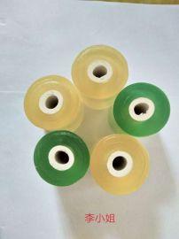 宁波电线膜生产、PVC电线膜厂、6公分电线膜出售