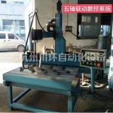 五轴联动数控系统焊接机械手自动化不锈钢氩弧焊机焊接设备专机