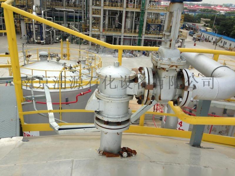 呼吸阀排量计算选型专业生产厂家