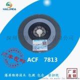 原装日立导电胶日立ACF导电胶快速低温压焊胶