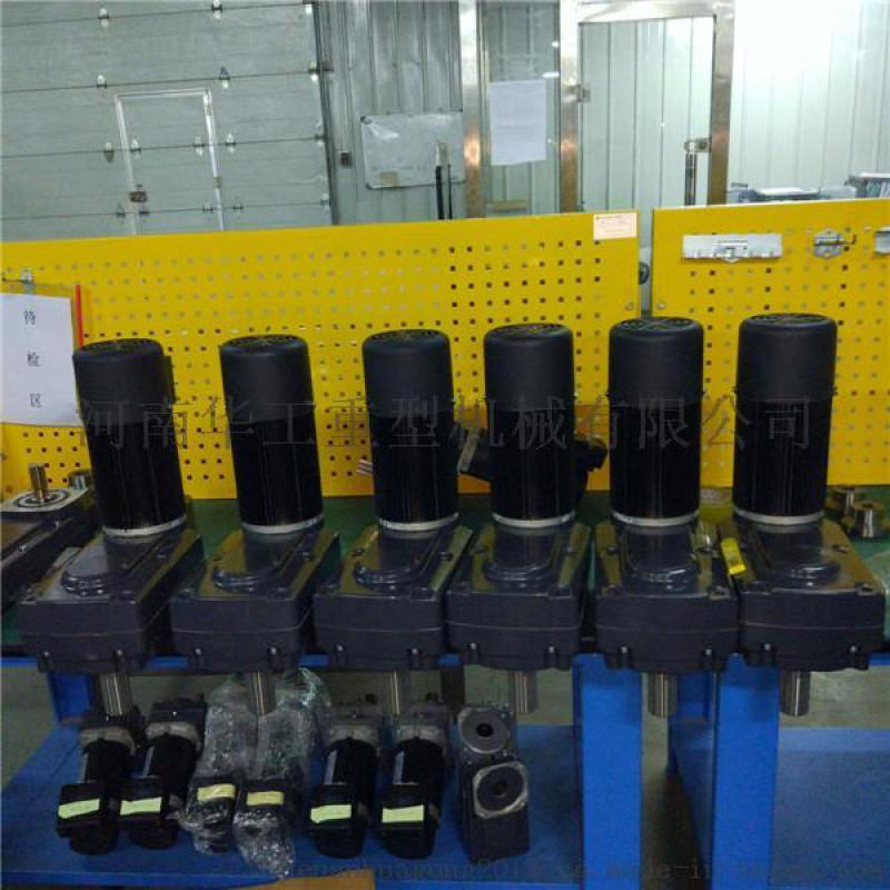 齒輪減速歐式驅動 單雙樑1.1Kw機械制動減速電機