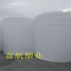 临沂10立方米塑料桶 10吨塑料储罐