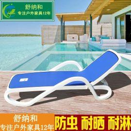 LS塑料折叠躺椅**泳池躺椅外观时尚
