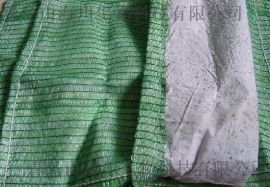 青岛 绿洲生态袋 绿洲植生袋 厂家直销