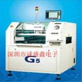 供應全自動錫膏印刷機 GKG G5