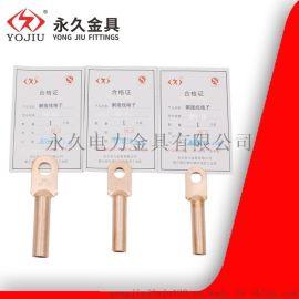 DT铜接线端子接线铜鼻子铜端子DT-50