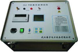 真空度测试仪(ZKD-VI型)