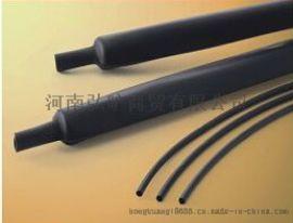专业销售郑州住友NHR2无卤环保热缩管,不含卤素