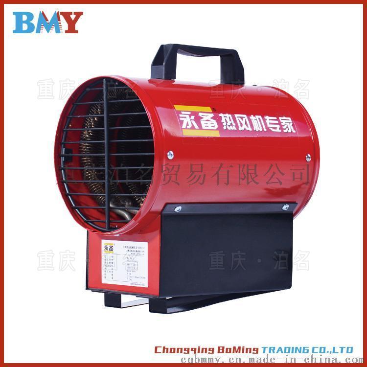 产品烘干快速干燥除湿药材加工烘干机农副产品除湿烘干找永备便携式电热风机
