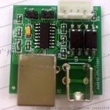 竣達JD17P09逆變電源即插即用USB介面板