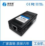 机房温湿度传感器 C2000-S2-AI01V12-D01