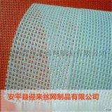 耐碱网格布,保温网格布,玻纤网格布