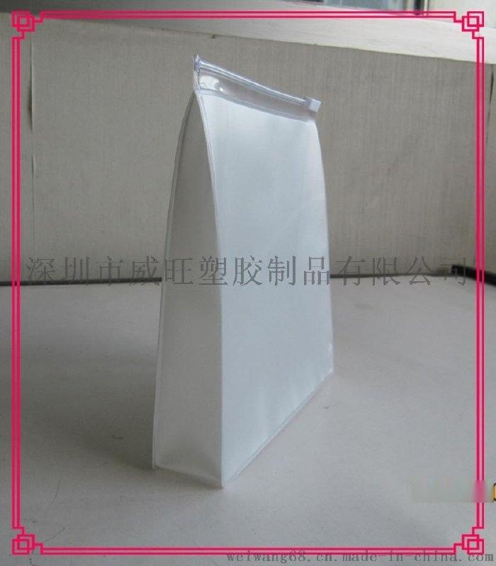 EVA包装袋 服装自封袋 EVA化妆包