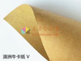 进口牛卡纸 棕黄 澳洲牛卡纸 进口牛皮纸 箱板纸