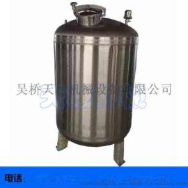 邯郸不锈钢真空搅拌罐制作精美加工精细
