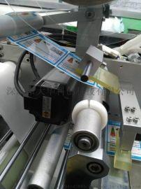 流水线 分页式全自动贴标机 流水线平面全自动贴标机