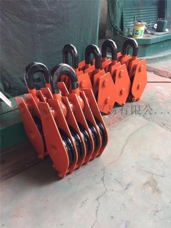 挂钩式起重滑轮 滚针轴承滑车 吊钩起重滑车