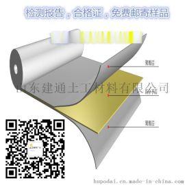 进口HDPE板、黑色HDPE板