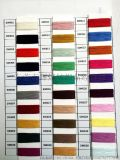 桑蚕丝羊毛   绢丝羊毛  真丝羊毛  有色毛纱线