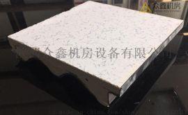 防静电地板 西安全钢防静电地板厂家 陶瓷防静电地板