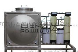 厂家直销全自动软水器