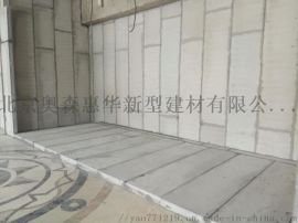 硅酸钙板聚苯颗粒组成的夹芯轻质复合墙板