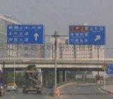 江门市政道路交通标志牌工程承接 阳江反光牌安装 恩平工程热熔划线