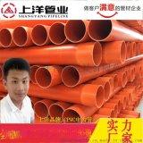 CPVC电力管生产厂家供应盐城,徐州,镇江埋地高压PVC-C电力管