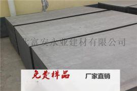 无石棉高密度水泥板