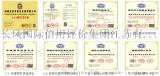 晋江市企业AAA信用等级评估 福建信用等级证书AAA申请