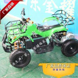保质保量七彩小型卡丁车儿童沙滩摩托车雪地游乐设备